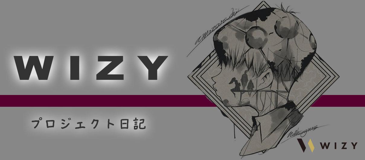 wizy1